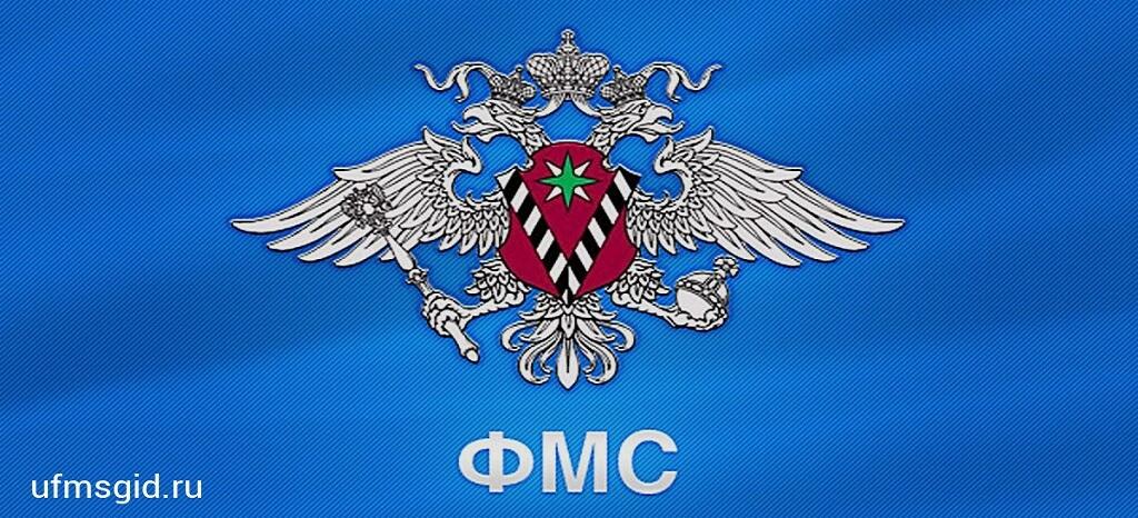 юридическая консультация в белорецке